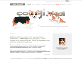 Corgi.ua thumbnail