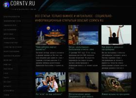 Corntv.ru thumbnail