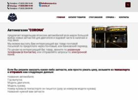 Corona-vl.ru thumbnail