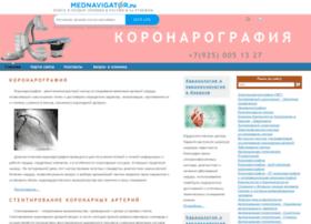 Coronarography.ru thumbnail
