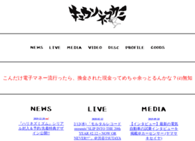 Corpblog.jp thumbnail