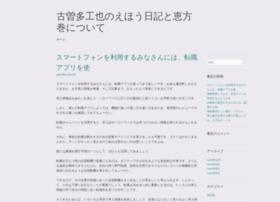 Corporate-games-2014.jp thumbnail