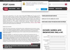 Corporateloans.mosgorcredit.ru thumbnail