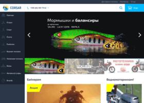 Corsar.ua thumbnail