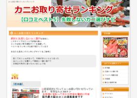 Corteo-fukuoka.jp thumbnail