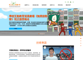 Cosh.org.hk thumbnail