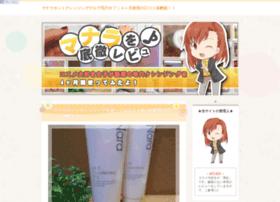 Cosmagic.jp thumbnail