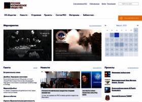 Cosmatica.org thumbnail