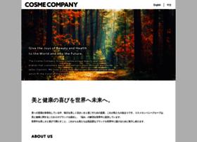 Cosmecompany.jp thumbnail