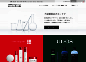 Cosmedics.jp thumbnail