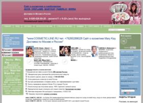 Cosmetic-line.ru thumbnail