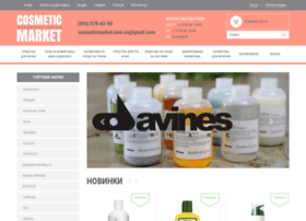 Cosmeticmarket.com.ua thumbnail