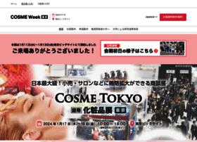 Cosmetokyo.jp thumbnail