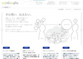 Cosmicengine.jp thumbnail