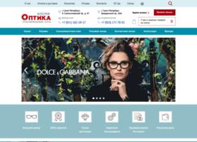 Cosmioptica.ru thumbnail