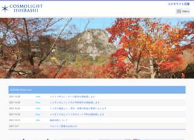 Cosmolight.co.jp thumbnail