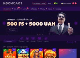 Cosmolot.com.ua thumbnail