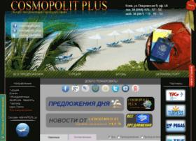 Cosmopolitplus.com.ua thumbnail