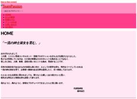 Cosmos.jp thumbnail