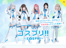 Cospri.jp thumbnail