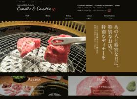 Cossotte-sp.jp thumbnail