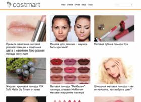 Costmart.ru thumbnail