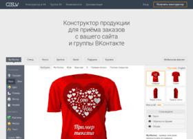 Cosuv.ru thumbnail