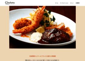Cotelette.net thumbnail