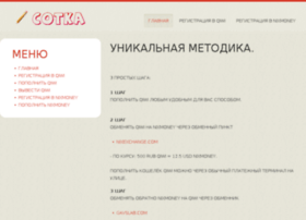 Cotka.biz thumbnail