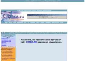 Cotka.ru thumbnail