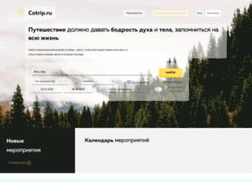 Cotrip.ru thumbnail