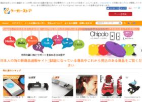 Cougarstore.jp thumbnail