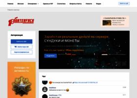 Counterfack.ru thumbnail