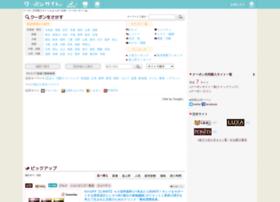Couponsite.jp thumbnail