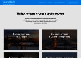 Courseburg.ru thumbnail