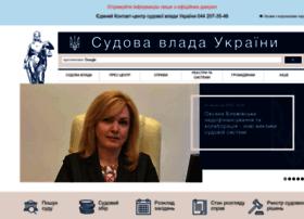 Court.gov.ua thumbnail