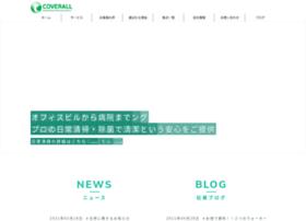 Coverall.co.jp thumbnail