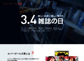 Domainzone Qq Com At Website Informer