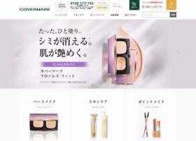 Covermark.co.jp thumbnail