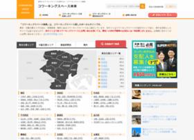 Coworking-search.jp thumbnail