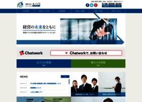 Cpa-tax.jp thumbnail