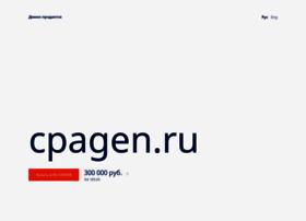 Cpagen.ru thumbnail