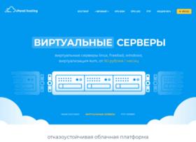 Cpanelhosting.ru thumbnail