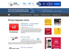 Cpanetworks.ru thumbnail