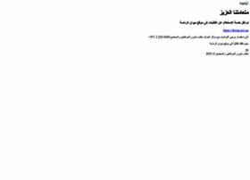 Cpc.gov.ae thumbnail