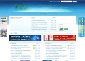 Cpca.org.cn thumbnail