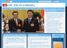Cpcchina.org thumbnail