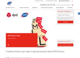 Cpcr.ru thumbnail