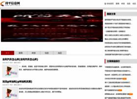Cpirc.org.cn thumbnail