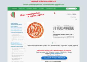Cpn35.ru thumbnail